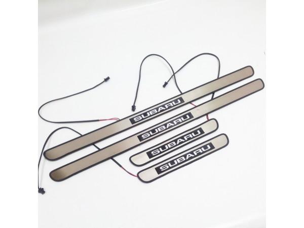Накладки на пороги Subaru / Субару (LED)